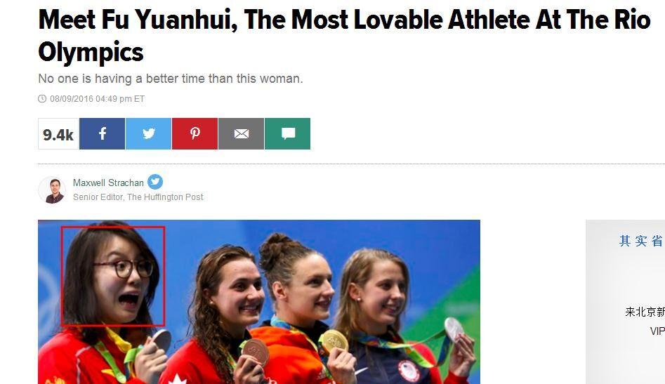 """全球关注""""洪荒少女""""傅园慧!外媒:她是本届奥运最可爱选手"""