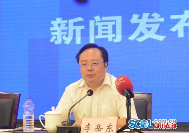 省发改委党组成员、副主任代永波