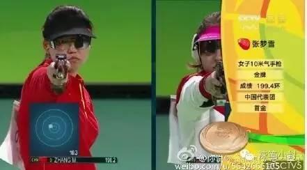 为孙杨的200自由泳金牌而狂喜。