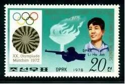 朝鲜发行的李浩准奥运夺冠纪念邮票。