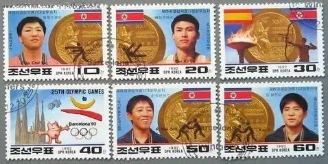 1992年巴萨罗那奥运金牌得主纪念邮票。