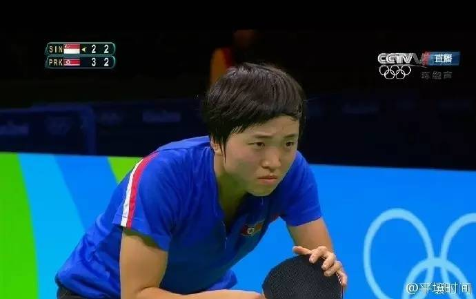 在昨天晚上进行的女乒单打比赛中,朝鲜削球手金宋依4:2战胜新加坡的于梦雨,晋级四强。