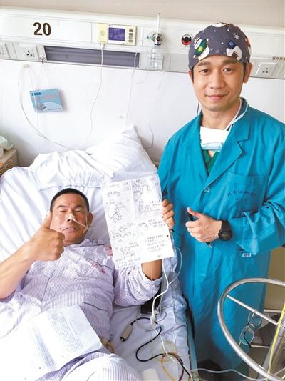麻醉师为聋哑病人漫画手术流程(组图)