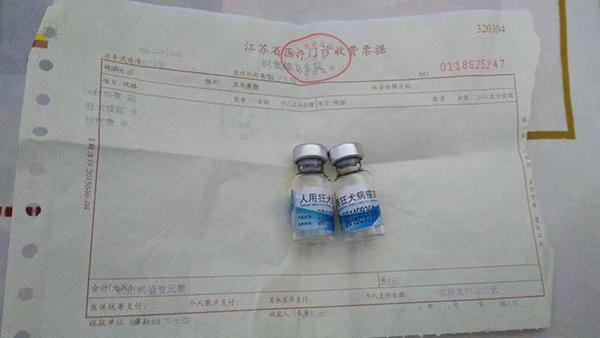 """""""过期""""的疫苗。"""