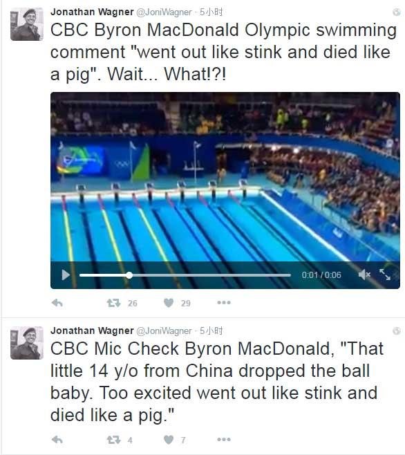 推特网友爆料CBC解说员以为话筒关闭,播出辱骂内容