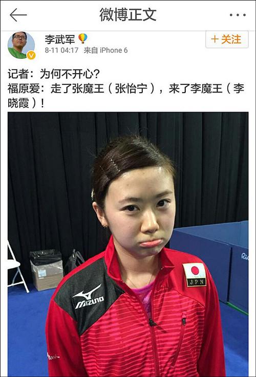 而在随后争夺铜牌的比赛中,福原爱又被朝鲜黑马、削球手金宋依1:4击败。不过,她已取得了奥运会上自己的最好成绩。