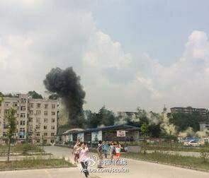 化工厂发生爆炸