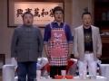 《欢乐饭米粒儿第一季片花》成就完美吃货的终极秘籍 看孙涛邵峰辣笑你双眼