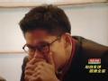 《极速前进中国版第三季片花》第五期 霍启刚着急遭郭晶晶训斥 刘翔徐叔回转鲜肉组