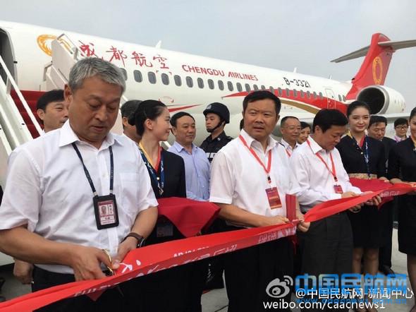 李健加入ARJ21-700初次贸易载客航行。