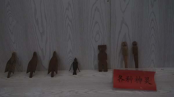 白银纳乡综合文化站收藏的萨满神灵