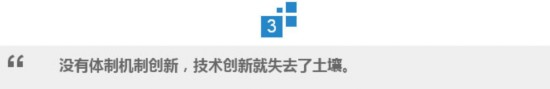 ――2016年5月23日,李克强在武汉考察