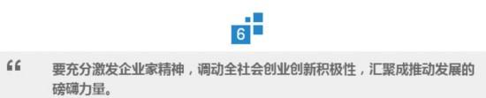 ――2016年3月5日,李克强作政府工作报告