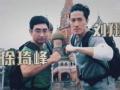 《极速前进中国版第三季片花》第五期 回转任务遇内讧 鲜肉组合与刘翔结盟