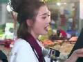 《挑战者联盟第二季片花》第十一期 于莎莎登场享女神待遇  薛之谦色诱NPC强买菜