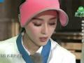 《挑战者联盟第二季片花》第十一期 范冰冰化身温柔厨娘 李晨放大招虐计步器