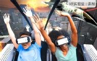 当虚拟现实进入主题公园