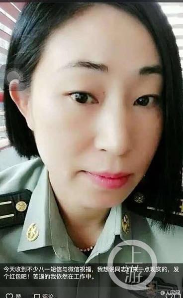 """重庆男子假扮双博士""""女军官"""" 曾骗婚中心机关干部"""