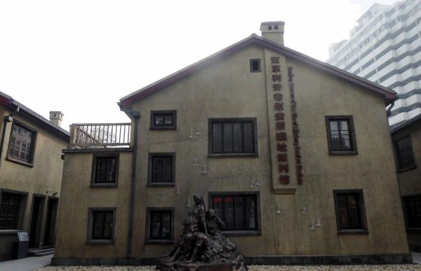 图为南京利济巷慰安所旧址陈列馆。 本文图片 东方IC 资料