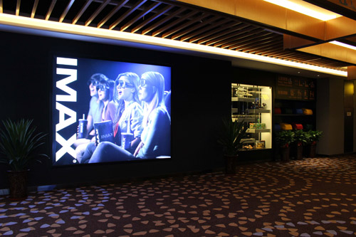 imax在乌鲁木齐万达影院开出全新疆首家imax影城秋霞电影网如何v影院最新版图片