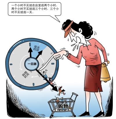 旅游��迫�物�y象再�F:云南一翡翠店人均4000元