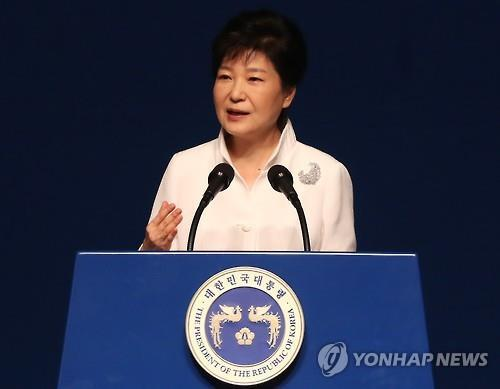 朴槿惠在光复节庆祝活动上发表贺词。