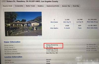 网友称王宝强洛杉矶房产正在出售