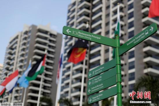 资料图:巴西里约热内卢,奥运村内的路标。