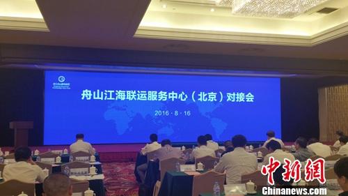现场图。中新网记者 李金磊 摄