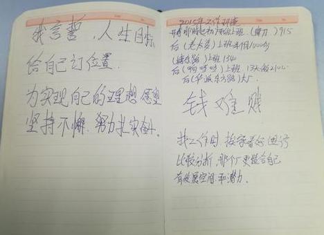 """90后男子偷盗电动车 写""""盗车笔记""""成铁证"""