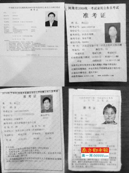 8年来,孙海岩辗转各地积攒下的部分公考准考证。受访者供图