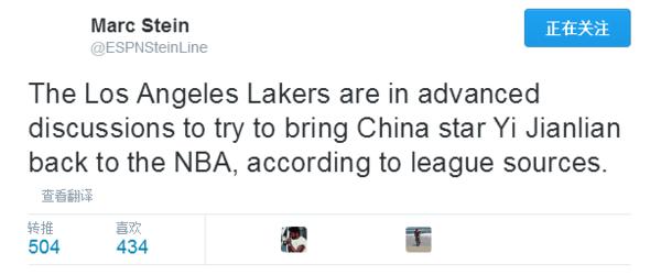 易建聯正式簽約湖人 1年合同114萬美元重返NBA