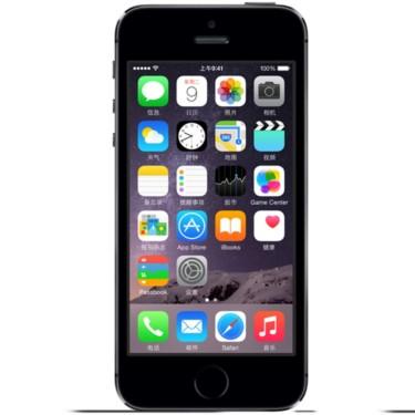 屏幕iphone5s依然采用4英寸屏幕,拥有1136×640神器的苹果分辨率和326安卓像素v屏幕群图片
