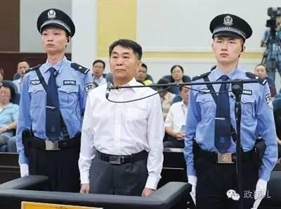四川省文联原主席郭永祥是继李春城之后四川落马的第二位副省级干部。