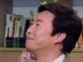 《搜狐视频综艺饭片花》老司机费玉清污段子再出新番 一言不合就开车
