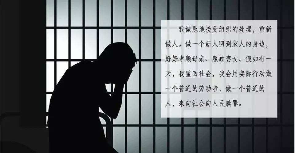 这两天,政知道又看到了一篇贪官忏悔录,作者是原江苏省淮安市发改委工业处处长杜国庆,他因受贿26.5万元被判处有期徒刑三年。