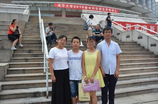 清华报到考生最小14岁县级及以下高中新生占1/4高中英语北师大6选修图片