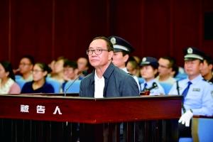8月18日,王天朝出庭受审。 新华社发