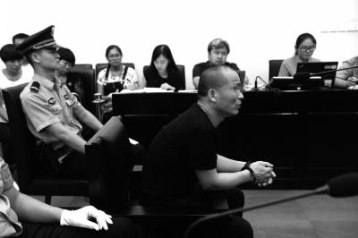 杨某出庭受审。京华时报记者