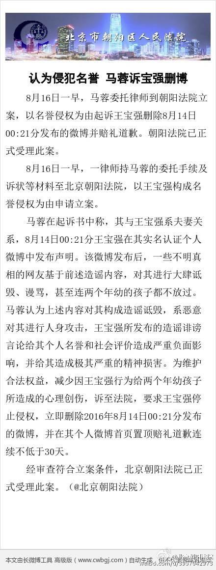 本文系观察者网独家稿件,文章内容纯属作者个人观点,不代表平台观点,未经授权,不得转载,否则将追究法律责任。关注微信公众号:羽扇观经guanchacaijing,分享中国经济崛起的好故事。