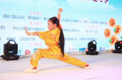 中国国际少儿风采大赛秘书长李牧透露,赛事打造以美丽、健康、自信、神采、活力为一体的全新少儿风采理念,让所有小选手都能通过赛事平台,有所成长,为此,中国国际少儿风采大赛也成为唯一能陪伴选手成长的赛事。