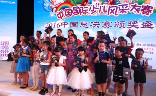 中国国际少儿风采大赛闭幕,ACIC亮相鸟巢!