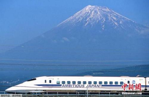 资料图:日本新干线