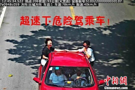 监控抓拍的守法举动。 警方供图 摄