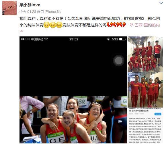 女子接力美国单独重跑淘汰中国 外媒:太奇怪了