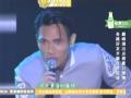 《挑战者联盟第二季片花》第十二期 杨宗纬飙嗓独唱 互动观众引尖叫