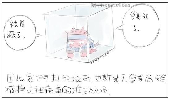 【辣妈漫记】发高烧能不能奶娃 听辣妈咋说