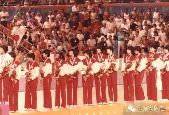 1981年11月16日 中国女排首次获世界冠军