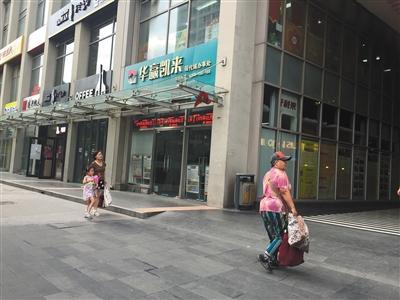 8月14日,华赢凯来SOHO当代城店。近两年来,华赢凯来在北京各区开了近60家分公司,100多家实体店。新京报记者 孙瑞丽 摄