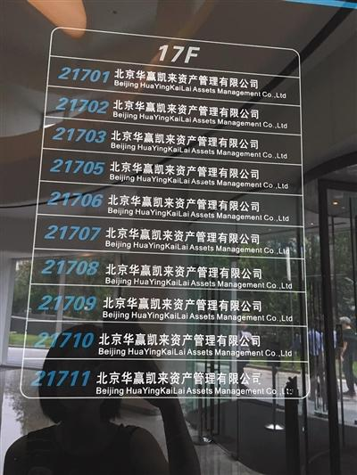 星河SOHO写字楼B座17层整层被华赢凯来租下。停止客岁,华赢凯来连续将旗下公司搬到星河SOHO,租赁总面积超越3万平方米。王婧�t 摄